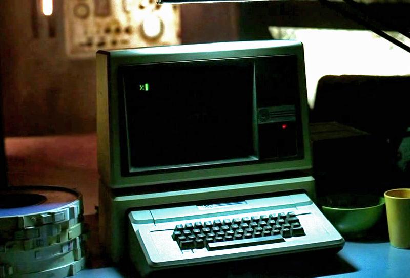 HatchComputer2